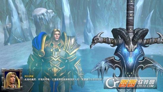 魔兽争霸3冰封王座2000+地图大合集