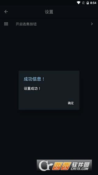 简影app(无广告) V1.0.9安卓版