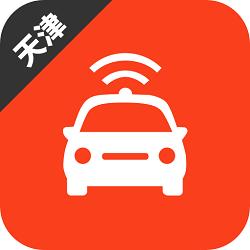 天津网约车考试app2.2.1安卓版