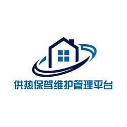 天津供热保驾维护管理平台4.2.6安卓版