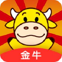金牛小助手v1.0.0安卓版