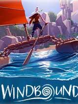 逆风停航Windbound免安装绿色中文版