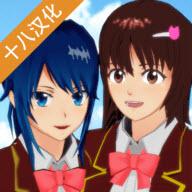 樱花校园模拟器秋装版12月版本v1.037.11安卓版