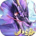 国韵山海经v1.0安卓版