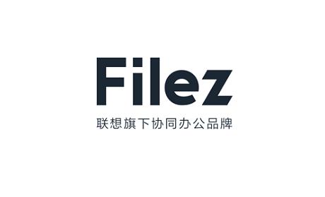 联想Filez