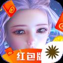 我在江湖红包版v1.10.28