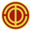 慈利县总工会app