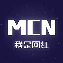 我是�W�tMCN(直播�ж�平�_)