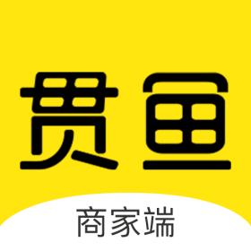 贯鱼商家端app
