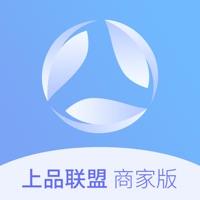 上品联盟商家版app