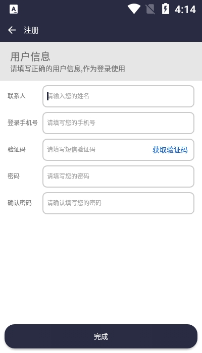 美食链暖店app 1.0.8安卓版