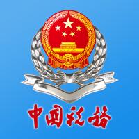 江西省电子税务局苹果版V3.0.3