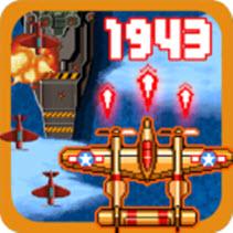 1942空战射击无限金币