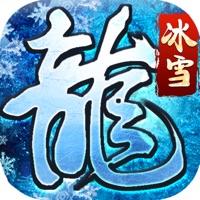 冰雪龙城单职业v1.0