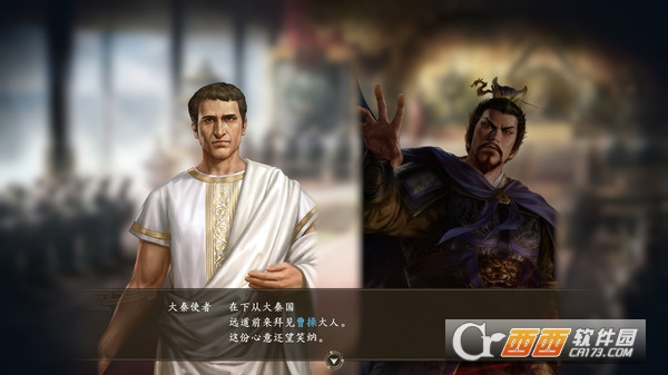 14 pk 三国志
