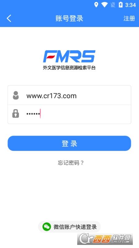FMRS资源检索平台