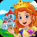 我的公主城堡小镇