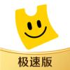 美团优选app官方