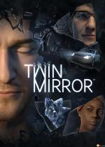 双子幻境/双镜(Twin Mirror)中文未加密版
