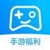 魔玩手游app(礼包助手)v1.0.0安卓版