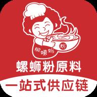 柳州肥姨��螺�粉