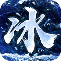 冰雪大陆手游v1.0