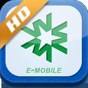 E-Mobile平板版