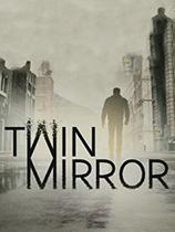 双重镜影Twin Mirror免安装绿色中文版