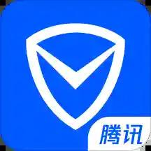腾讯手机管家2021V8.9.0 官方版