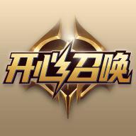 开心召唤无限金卡v1.5.0.7