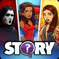 你的故事是什么中文版