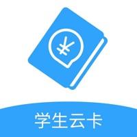 北京中小学学生卡管理系统app最新版v2.2安卓版