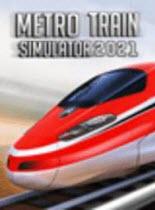 《模拟火车世界2021》中文版PC电脑版