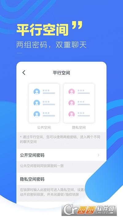 聊�o影app 1.1.0安卓版