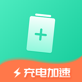 手机电池医生极速版v1.0.1安卓版