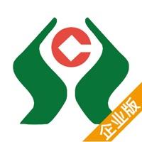 内蒙古农信企业手机银行