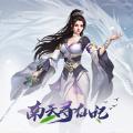 幻想山海�U荒���F��v1.0.2安卓版