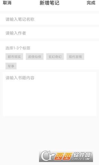 芒果中文 v1.0.0 安卓版