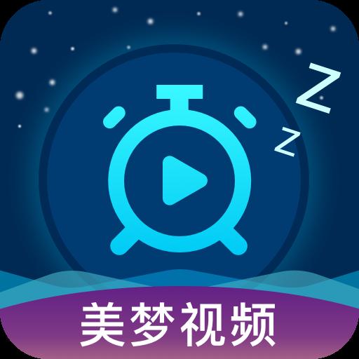 美�粢��lv1.0.1 安卓版