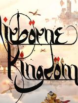 空中王��Airborne Kingdom