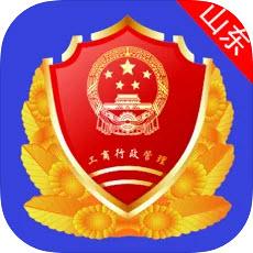 山�|省市�霰O督管理局�子�名app