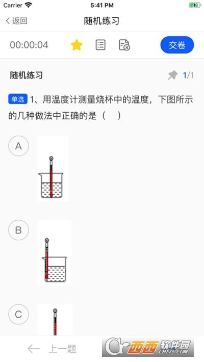 ��彤云�n堂 v4.3安卓版