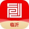 临沂创联技能app