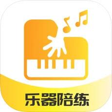 �菲髋憔�(�琴小提琴陪�平�_)v1.0.2手�C版
