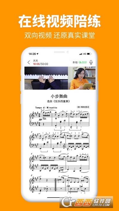 �菲髋憔�(�琴小提琴陪�平�_) v1.0.2手�C版