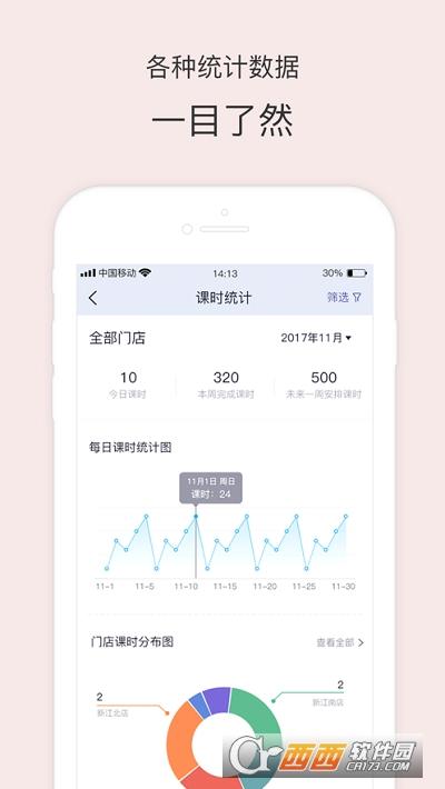 ��湔频�app 1.0.0安卓版