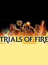 火焰审判Trials of Fire中文版