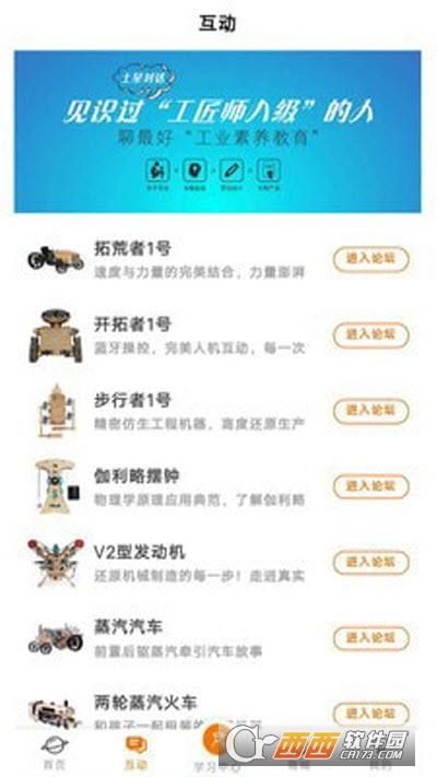 土星空�g站app v1.49