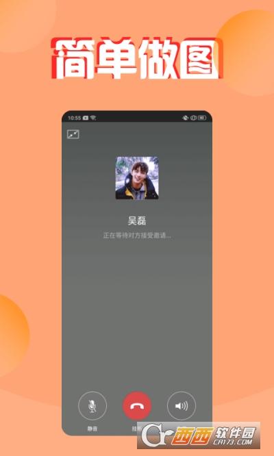 微商截�D大神app v3.1.2