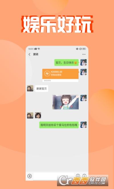 微商截�D大神app